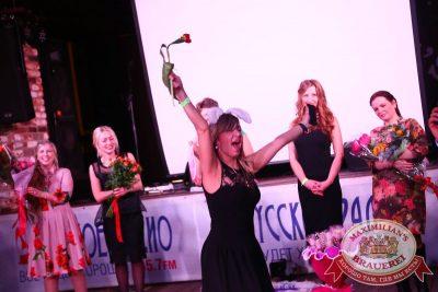 Международный женский день, 6 марта 2016 - Ресторан «Максимилианс» Екатеринбург - 18