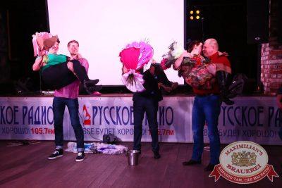 Международный женский день, 6 марта 2016 - Ресторан «Максимилианс» Екатеринбург - 19