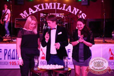 Международный женский день, 6 марта 2016 - Ресторан «Максимилианс» Екатеринбург - 25