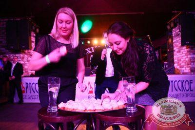 Международный женский день, 6 марта 2016 - Ресторан «Максимилианс» Екатеринбург - 26