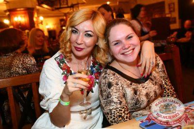 Международный женский день, 6 марта 2016 - Ресторан «Максимилианс» Екатеринбург - 31