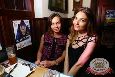 Международный женский день, 6 марта 2016 - Ресторан «Максимилианс» Екатеринбург - 32