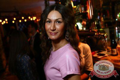 Международный женский день, 6 марта 2016 - Ресторан «Максимилианс» Екатеринбург - 33