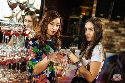Международный женский день, 8 марта 2020 - Ресторан «Максимилианс» Екатеринбург - 1