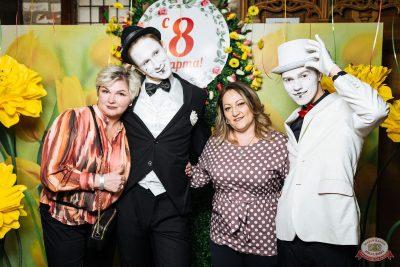 Международный женский день, 8 марта 2020 - Ресторан «Максимилианс» Екатеринбург - 10