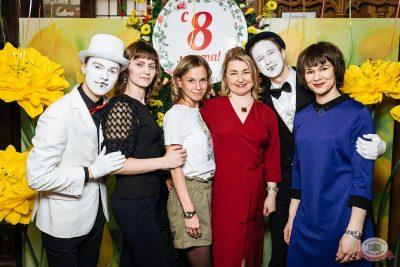 Международный женский день, 8 марта 2020 - Ресторан «Максимилианс» Екатеринбург - 12