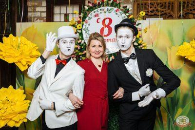 Международный женский день, 8 марта 2020 - Ресторан «Максимилианс» Екатеринбург - 13