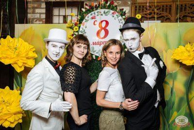 Международный женский день, 8 марта 2020 - Ресторан «Максимилианс» Екатеринбург - 14