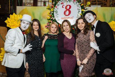 Международный женский день, 8 марта 2020 - Ресторан «Максимилианс» Екатеринбург - 15