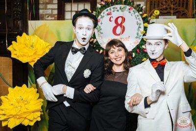 Международный женский день, 8 марта 2020 - Ресторан «Максимилианс» Екатеринбург - 16