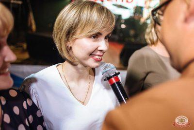 Международный женский день, 8 марта 2020 - Ресторан «Максимилианс» Екатеринбург - 18