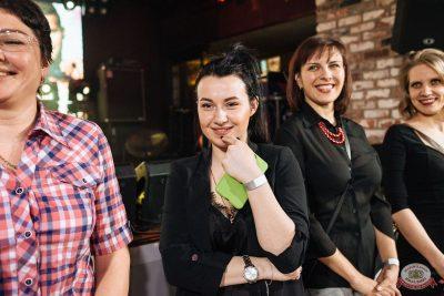 Международный женский день, 8 марта 2020 - Ресторан «Максимилианс» Екатеринбург - 19