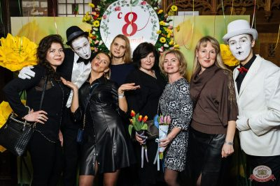 Международный женский день, 8 марта 2020 - Ресторан «Максимилианс» Екатеринбург - 2