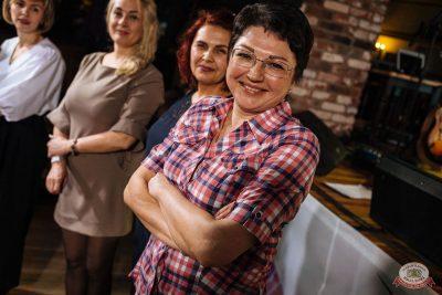 Международный женский день, 8 марта 2020 - Ресторан «Максимилианс» Екатеринбург - 22