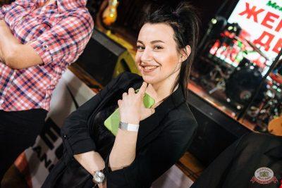 Международный женский день, 8 марта 2020 - Ресторан «Максимилианс» Екатеринбург - 23