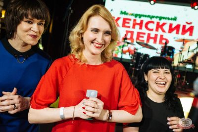Международный женский день, 8 марта 2020 - Ресторан «Максимилианс» Екатеринбург - 25