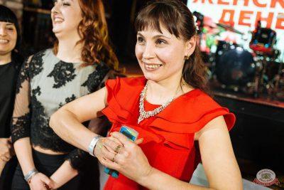 Международный женский день, 8 марта 2020 - Ресторан «Максимилианс» Екатеринбург - 27