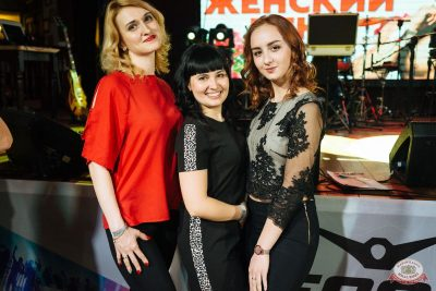 Международный женский день, 8 марта 2020 - Ресторан «Максимилианс» Екатеринбург - 29