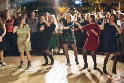 Международный женский день, 8 марта 2020 - Ресторан «Максимилианс» Екатеринбург - 34