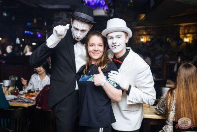 Международный женский день, 8 марта 2020 - Ресторан «Максимилианс» Екатеринбург - 40