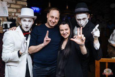 Международный женский день, 8 марта 2020 - Ресторан «Максимилианс» Екатеринбург - 45