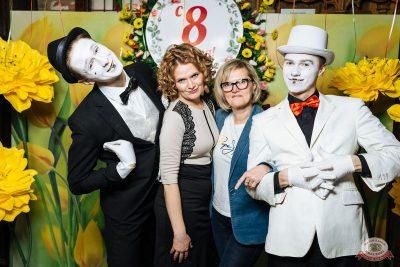Международный женский день, 8 марта 2020 - Ресторан «Максимилианс» Екатеринбург - 6