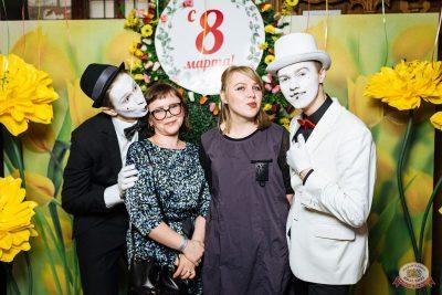 Международный женский день, 8 марта 2020 - Ресторан «Максимилианс» Екатеринбург - 7