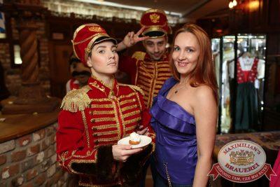 Международный женский день, 7 марта 2016 - Ресторан «Максимилианс» Екатеринбург - 01