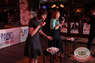 Международный женский день, 7 марта 2016 - Ресторан «Максимилианс» Екатеринбург - 03