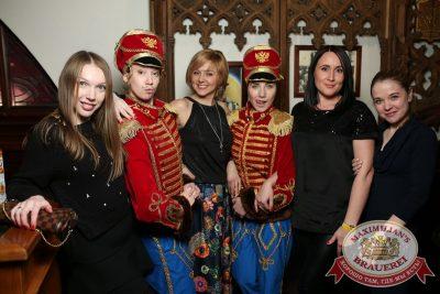 Международный женский день, 7 марта 2016 - Ресторан «Максимилианс» Екатеринбург - 04