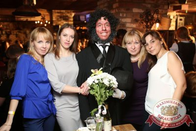 Международный женский день, 7 марта 2016 - Ресторан «Максимилианс» Екатеринбург - 05