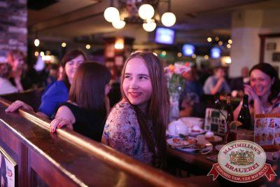 Международный женский день, 7 марта 2016 - Ресторан «Максимилианс» Екатеринбург - 07