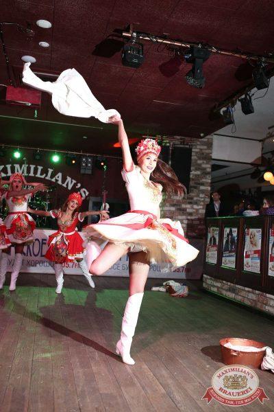 Международный женский день, 7 марта 2016 - Ресторан «Максимилианс» Екатеринбург - 11
