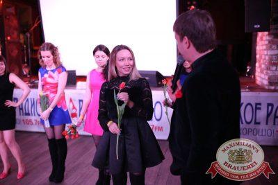 Международный женский день, 7 марта 2016 - Ресторан «Максимилианс» Екатеринбург - 12