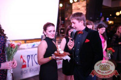Международный женский день, 7 марта 2016 - Ресторан «Максимилианс» Екатеринбург - 13