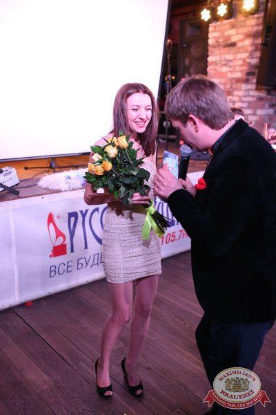 Международный женский день, 7 марта 2016 - Ресторан «Максимилианс» Екатеринбург - 14