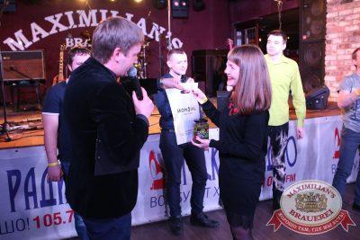 Международный женский день, 7 марта 2016 - Ресторан «Максимилианс» Екатеринбург - 18