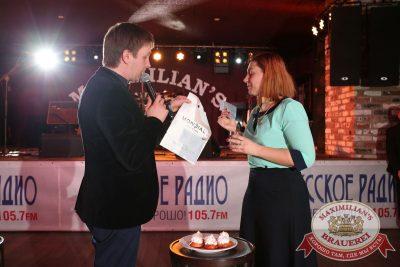 Международный женский день, 7 марта 2016 - Ресторан «Максимилианс» Екатеринбург - 20