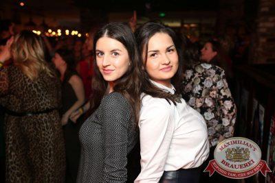 Международный женский день, 7 марта 2016 - Ресторан «Максимилианс» Екатеринбург - 28