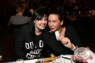 Международный женский день, 7 марта 2016 - Ресторан «Максимилианс» Екатеринбург - 30