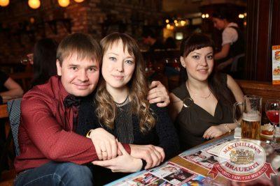 Международный женский день, 7 марта 2016 - Ресторан «Максимилианс» Екатеринбург - 32