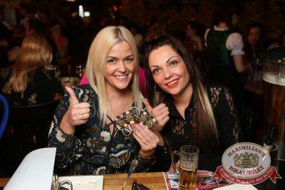 Международный женский день, 7 марта 2016 - Ресторан «Максимилианс» Екатеринбург - 33