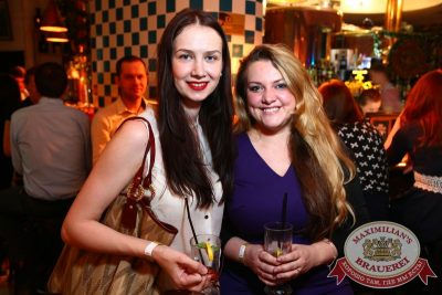 Ёлка, 25 марта 2015 - Ресторан «Максимилианс» Екатеринбург - 04