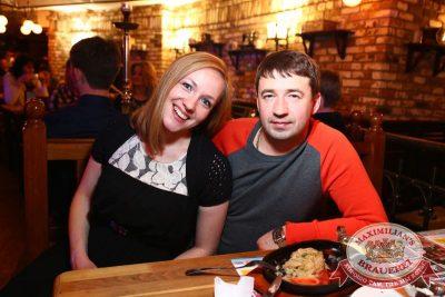 Ёлка, 25 марта 2015 - Ресторан «Максимилианс» Екатеринбург - 05