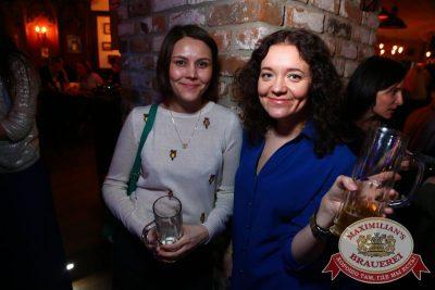 Ёлка, 25 марта 2015 - Ресторан «Максимилианс» Екатеринбург - 07