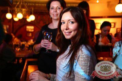 Ёлка, 25 марта 2015 - Ресторан «Максимилианс» Екатеринбург - 10