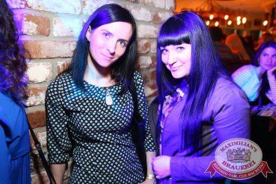 Ёлка, 25 марта 2015 - Ресторан «Максимилианс» Екатеринбург - 11