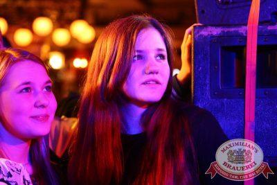 Ёлка, 25 марта 2015 - Ресторан «Максимилианс» Екатеринбург - 12