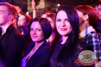 Ёлка, 25 марта 2015 - Ресторан «Максимилианс» Екатеринбург - 16