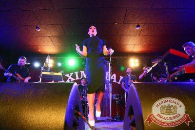 Ёлка, 25 марта 2015 - Ресторан «Максимилианс» Екатеринбург - 17